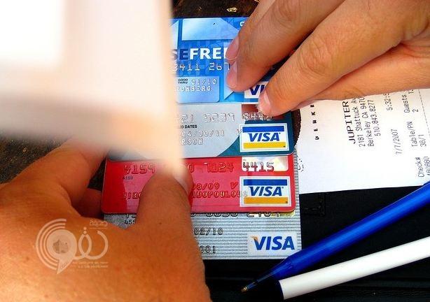 البنوك السعودية تحدد تكلفة إصدار بطاقة صراف آلي إضافية