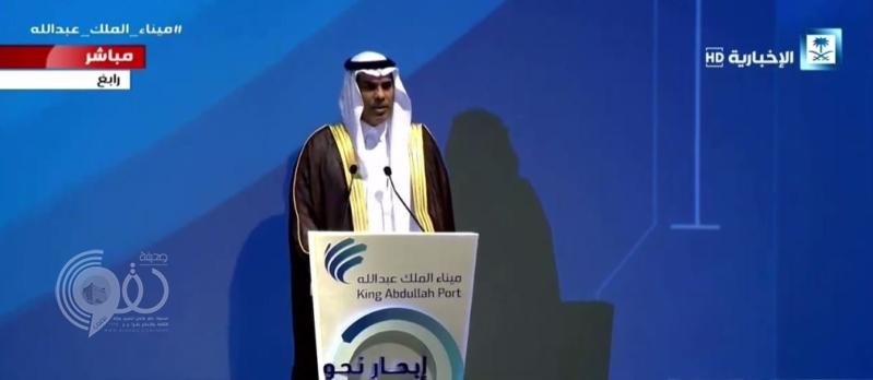 وزير النقل: 600 مليار إجمالي الصادرات لـ ميناء الملك عبدالله في 2020