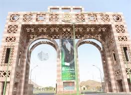 تعليق الدراسة غدًا بفرع جامعة طيبة في العلا