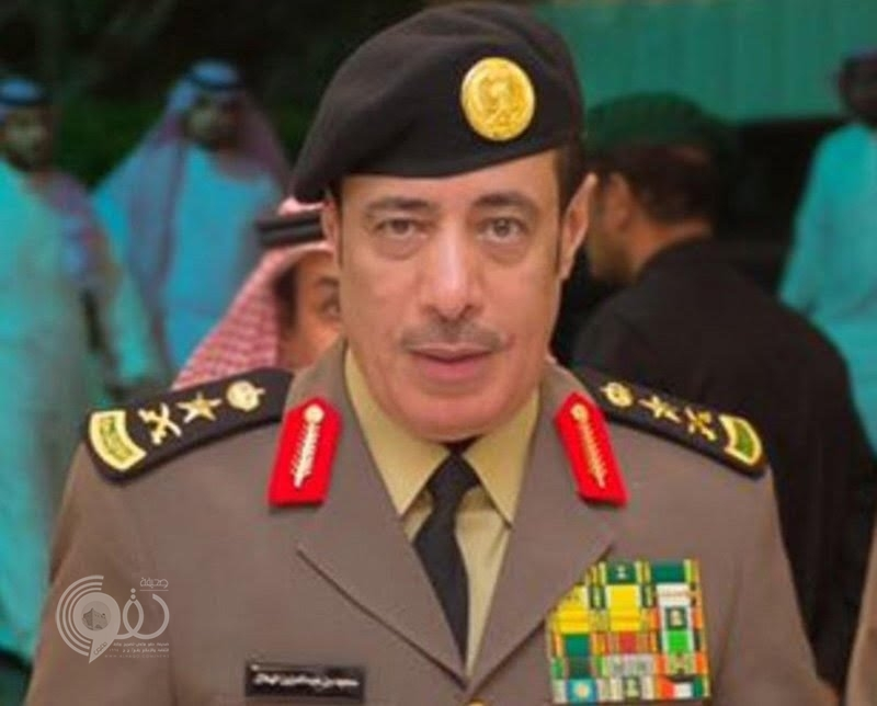 """وفاة الفريق """"سعود الهلال"""" مدير الأمن العام السابق"""