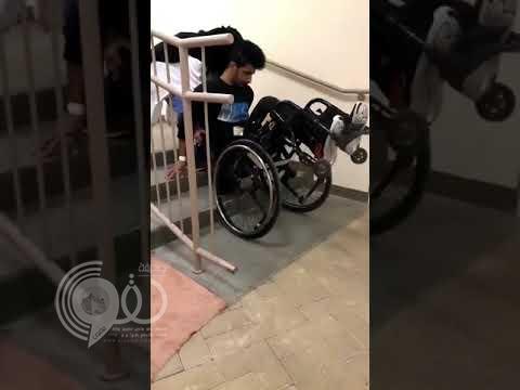 شاهد.. فيديو يجمع أخصائية سعودية ومريض بمدينة الأمير سلطان يثير ضجة على مواقع التواصل!