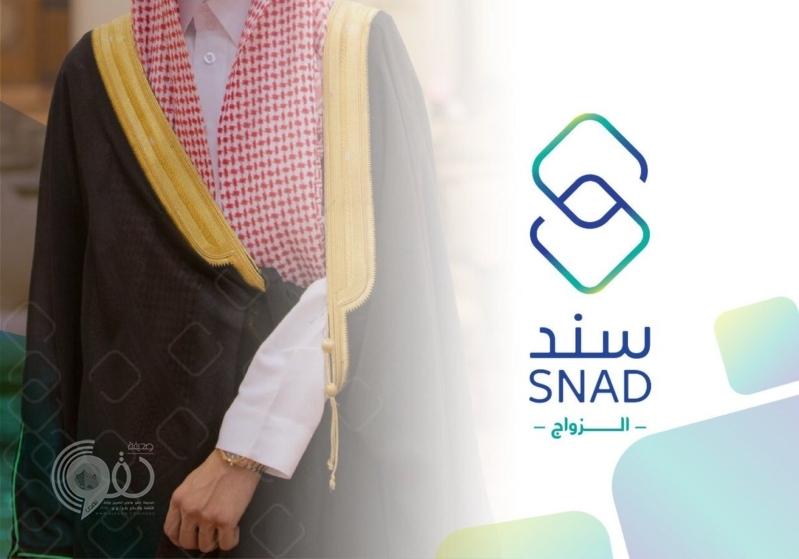 سند محمد بن سلمان يوضح الموقف حال إدخال بريد إلكتروني خاطئ أو لم يصل رابط التفعيل