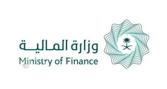وزارة المالية تعلن عن وظائف شاغرة لحملة البكالوريوس