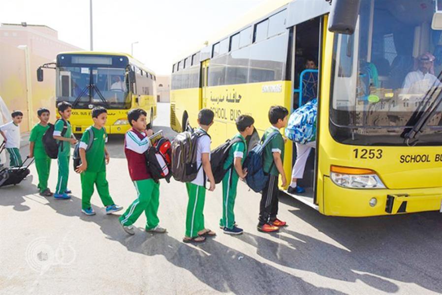 """""""الشورى"""" يوافق على مشروع """"نظام النقل المدرسي"""".. تعرّف على مواده وأبرز أهدافه"""
