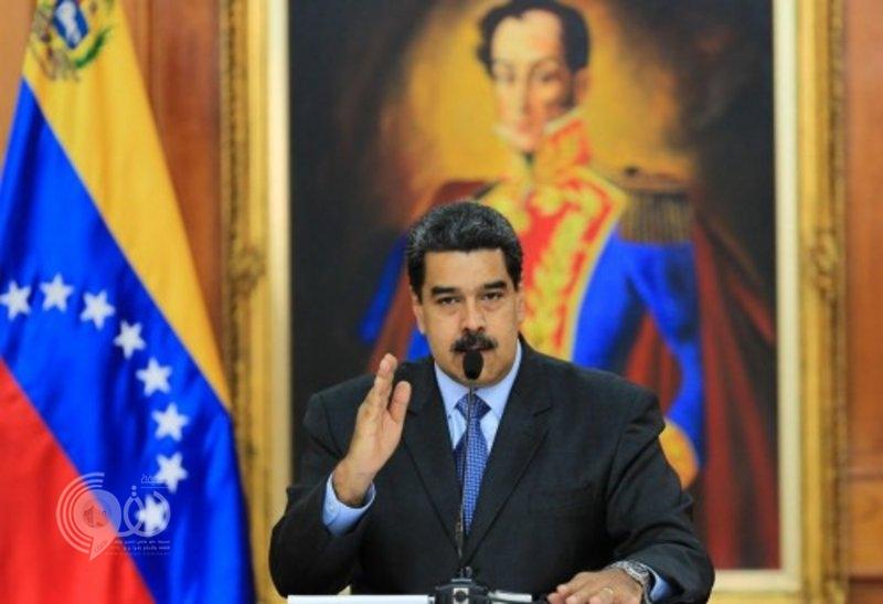 الرئيس الفنزويلي يحتجز طاقم تليفزيون أميركي بقصره !!