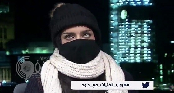 بالفيديو.. فتيات يروين قصص هروبهن من المملكة لدواعي العنف