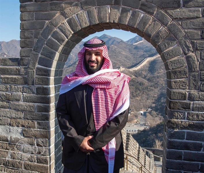 شاهد.. الأمير محمد بن سلمان يزور سور الصين العظيم