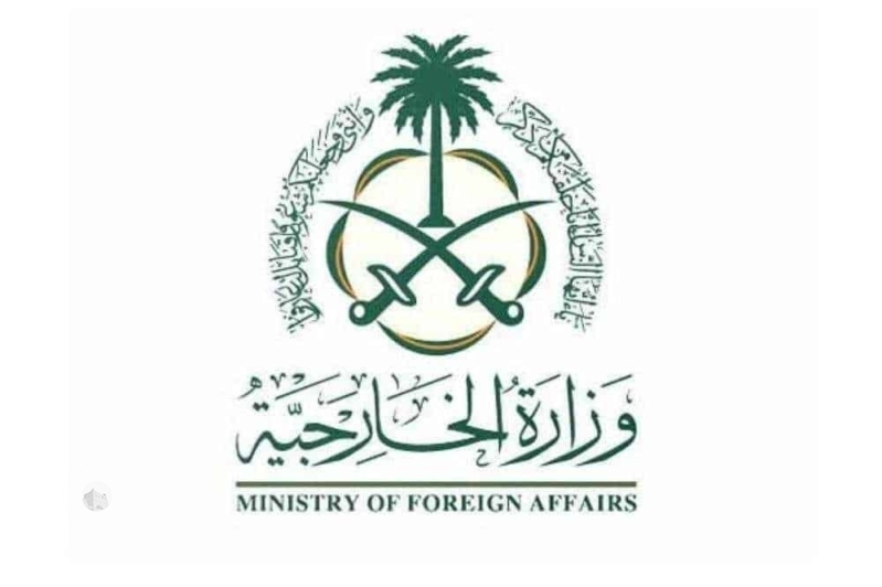 وزارة الخارجية تعلن توفر وظائف لدى المنظمة العالمية للملكية الفكرية
