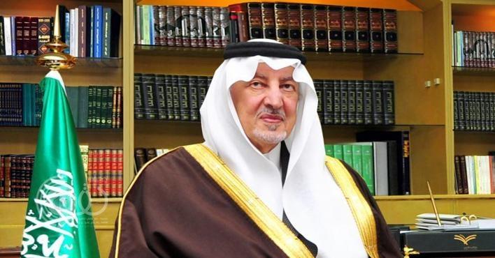 حقيقة وفاة الأمير خالد الفيصل أمير منطقة مكة المكرمة