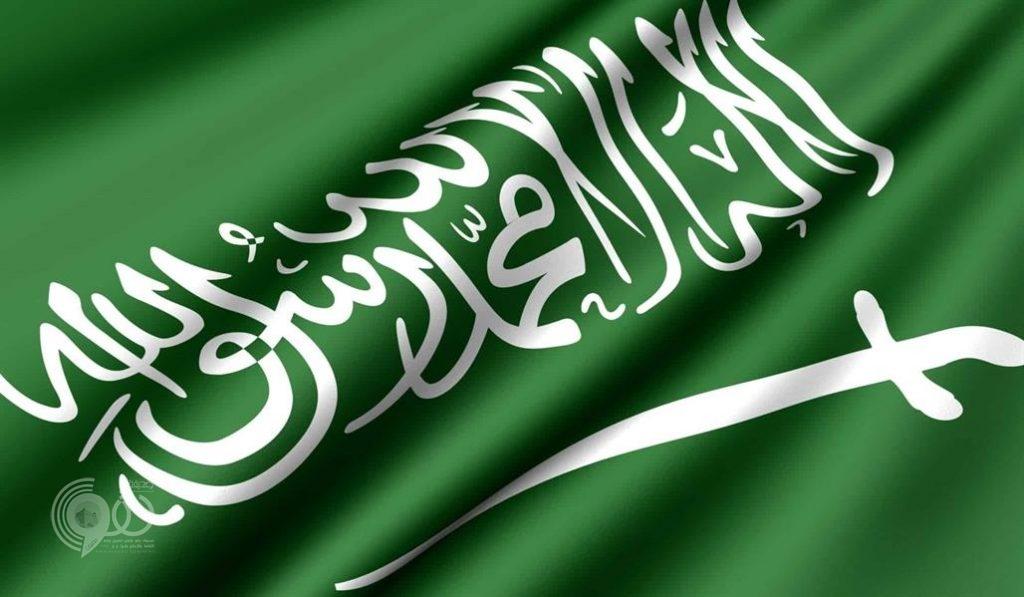 """أول رد رسمي من """"السعودية """" بعد إدراجها ضمن قائمة غسل الأموال وتمويل الإرهاب!"""