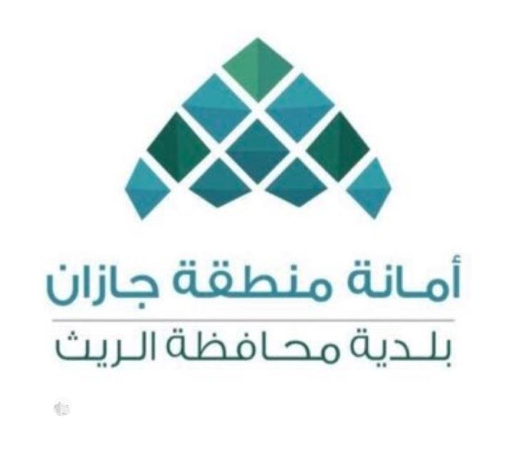 رئيس بلدية محافظة الريث يُصدر قرارات بترقية عدد من موظفي البلدية