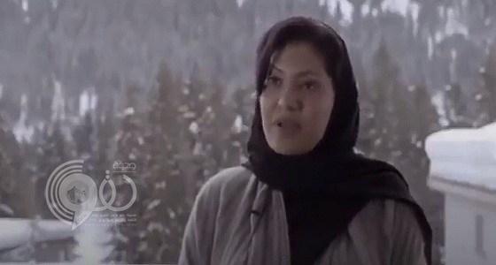 بالفيديو.. الأميرة ريما بنت بندر: أريد أن يرى العالم كله الكفاءات من السعوديات