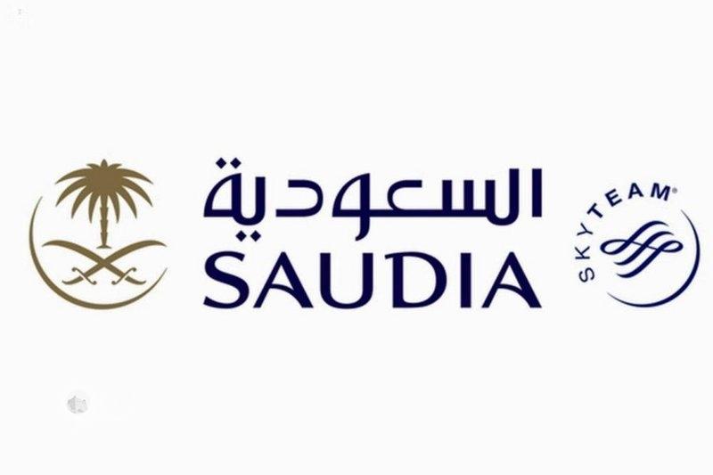 """""""الخطوط السعودية"""" تعقد اللقاء السابع لبرنامج التحول الرقمي وTOP5"""