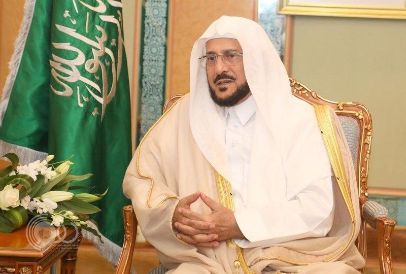 بالأسماء.. 5 أكاديميات في لجنة تحكيم مسابقة خادم الحرمين لحفظ القرآن