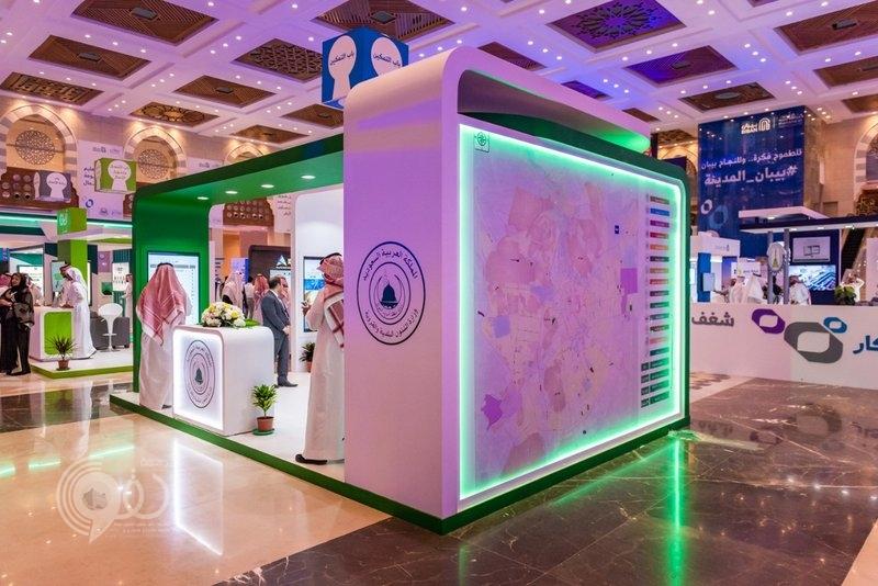 الأمانة: طرح مشروع أول مدينة ألعاب مائية بالمدينة المنورة للمستثمرين