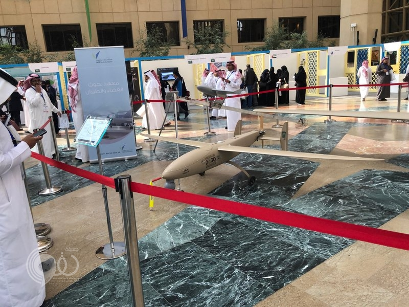 """""""صقر 4"""" تجذب أنظار المشاركين بمؤتمر المعلومات الجغرافية بجامعة الملك سعود"""