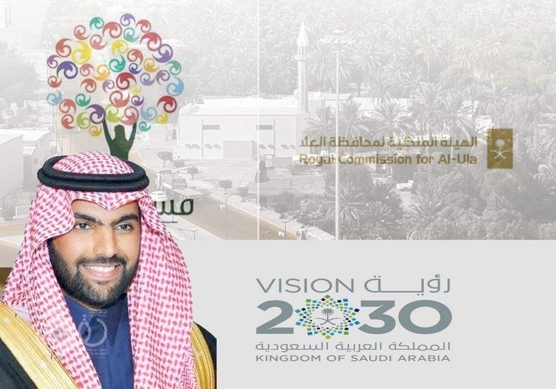 بدر بن فرحان.. أنموذج القيادة الشابة في رؤية السعودية 2030م