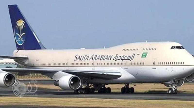 وظائف إدارية في الخطوط الجوية السعودية.. هنا رابط التقديم