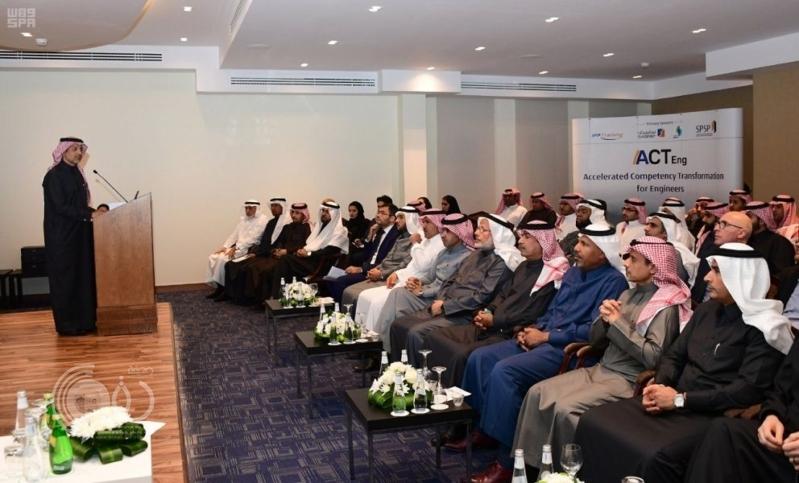المعهد التقني السعودي لخدمات البترول يدشن برنامج تدريب المهندسين