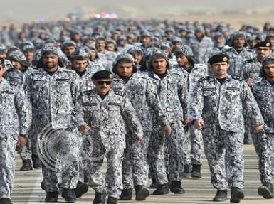 شروط التقدم للوظائف الشاغرة في كلية الملك فهد الأمنية