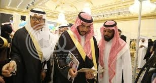 معرض الأم والطفل ينطلق في قاعة مكة الكبرى