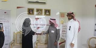 """رئيسة المنظمة العربية للسلام والتنمية تزور """"جمعية كبدك"""" ببريدة"""