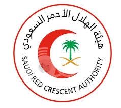 الهلال الأحمر السعودي يقيم أكثر من 4000 دورة تدريبية ومحاضرة استفاد منها قرابة ربع مليون مستفيد خلال عام 2018