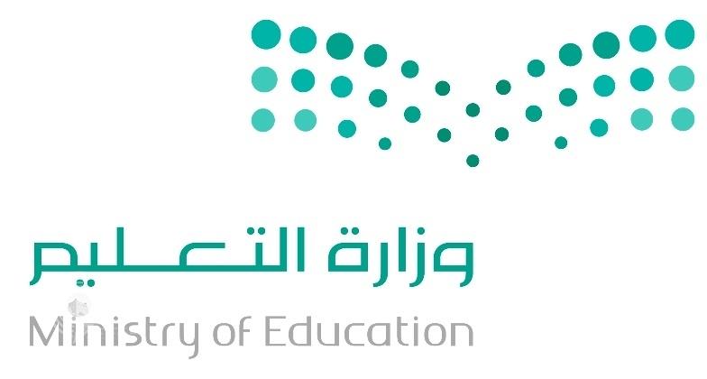 «التعليم» تمنع المعلمين والمعلمات من إستخدام الجوال في الحصص الدراسية