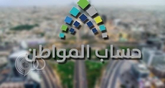 حساب المواطن يعلن نتائج الأهلية للدورة السابعة