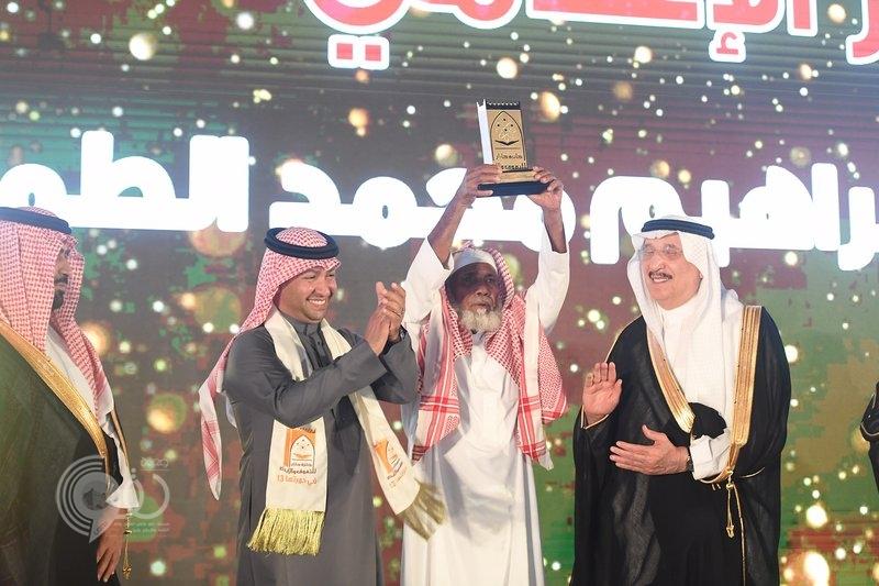 """ماذا فعل مذيع """"العربية"""" محمد الطميحي مع والده أثناء تسليم جوائز جازان للتفوق؟"""