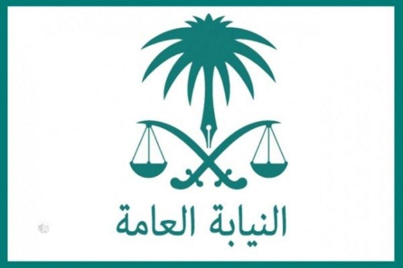 """""""النيابة العامة"""": انتهاء التحقيقات مع المتهمين بالإخلال بأمن المملكة"""