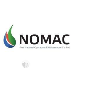 شركة نوماك تعلن عن وظائف فنية لحملة الدبلوم لذوي الخبرة بجازان