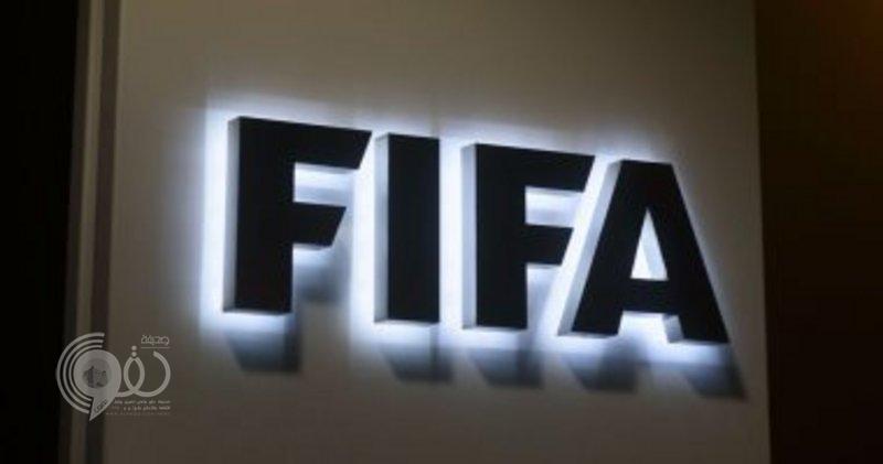 """بداية من 2021.. """"فيفا"""" يقرر إطلاق كأس العالم للأندية بمشاركة 24 فريقًا"""