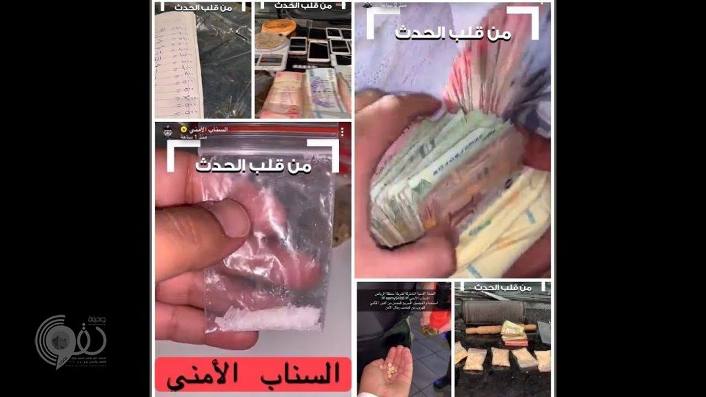 شاهد لحظة القبض على شخص حاول تهريب أموال ضخمة وماذا وجدوا معه ؟!