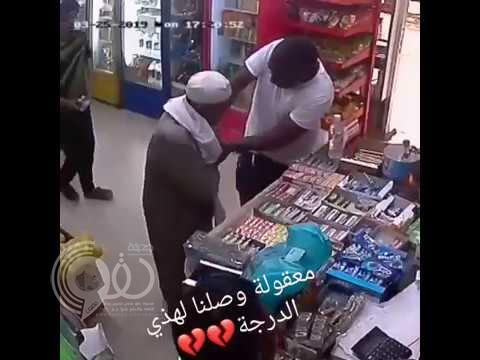 بالفيديو.. شاهد رجل يحاول سرقة مسن بالقوة داخل بقالة
