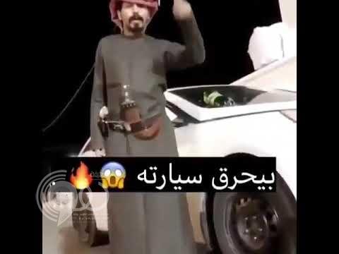 شاهد .. هلالي يحلف بالطلاق ويهدد بحرق سيارته في حال فاز النصر على الهلال!