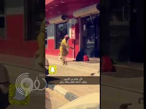 شاهد.. ردة فعل عامل نظافة رأى امرأة تفترش الطريق أمام محل تجاري في المملكة!