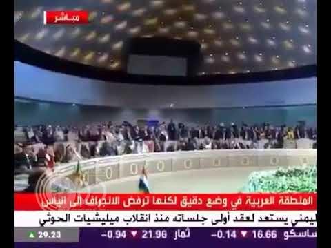 شاهد : لحظة مغادرة أمير قطر القمة العربية في تونس .. ومصادر تكشف السبب !