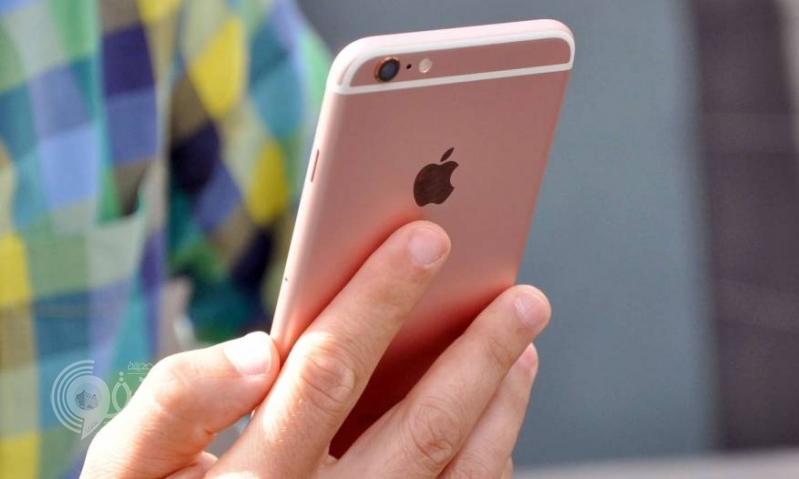احذر من هاتفك الآيفون.. يحتفظ بهذه الأسرار الحساسة عن حياتك