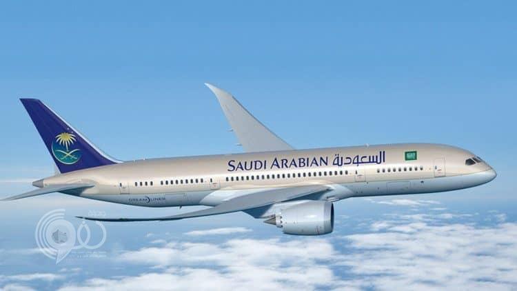 الخطوط السعودية تفاجىء ضيوفها بخدمة مجانية جديدة !