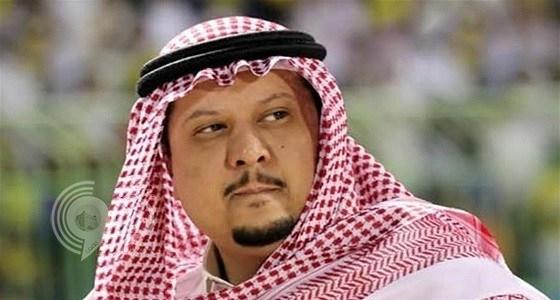أول تعليق لفيصل بن تركي على تغريم الاتحاد لرئيس نادي النصر 600 ألف ريال