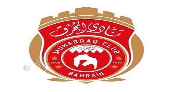 الفيفا يوافق على مشاركة المحرق البحريني بدوري كأس الأمير محمد بن سلمان