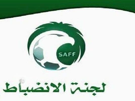 الانضباط تصدر 4 عقوبات موزعة على نادي الهلال و الأمير محمد بن فيصل و السويلم والبلطان!