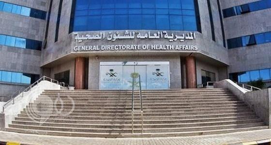 """"""" صحة المدينة """" : بدء التقديم على الوظائف الموسمية لموسم العمرة"""