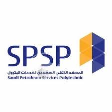 وظائف بـ المعهد التقني السعودي لخدمات البترول للمواطنين فقط .. مزايا ومكافآت