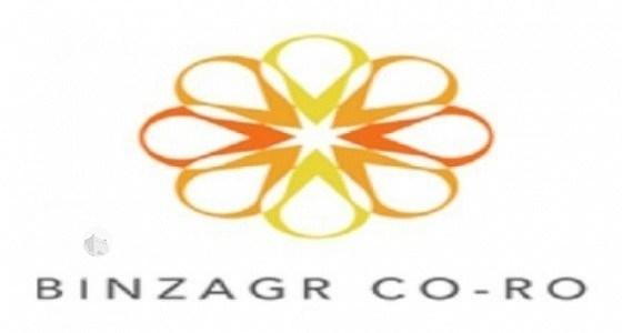 شركة ابن زقر توفر وظائف شاغرة في جازان والطائف