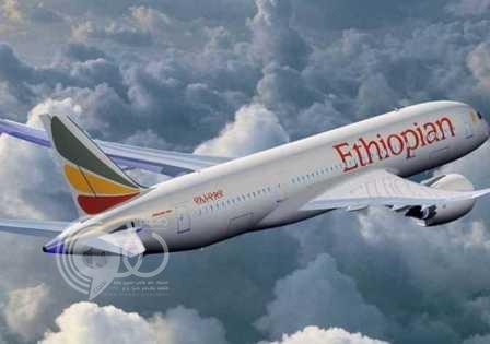تحطم طائرة إثيوبية على متنها 157 راكبا !