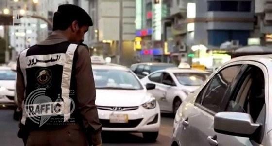 المرور يعتزم توظيف العنصر النسائي بأمن الطرق والدوريات الأمنية.. قريبا