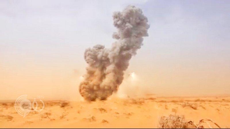 بالفيديو.. هكذا تم تفجير 7 آلاف لغم حوثي دفعة واحدة بدعم قوات التحالف
