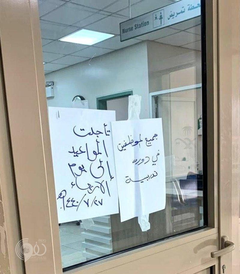 """""""صحة جازان"""" توضح حقيقة إعفاء مدير مستشفى """"أبو عريش العام"""""""